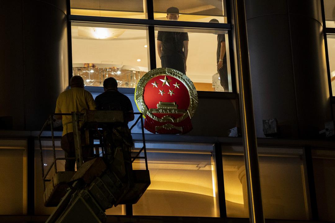 2020年7月8日,中央駐港國安署在銅鑼灣維景酒店設立的臨時辦公大樓掛牌。