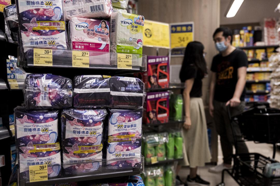 2020年9月11日,香港超市內的女性衛生用品。