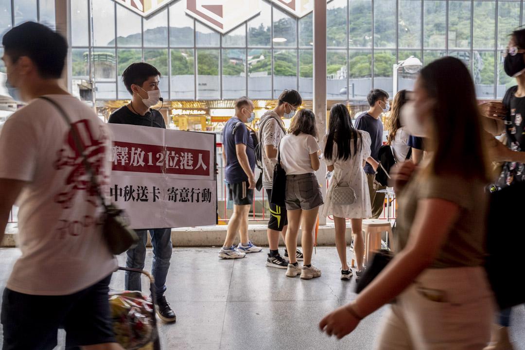 2020年9月19日,荃灣區議員岑敖暉擺街站提供明信片予市民寫上心意,於中秋節送給被關押港人。