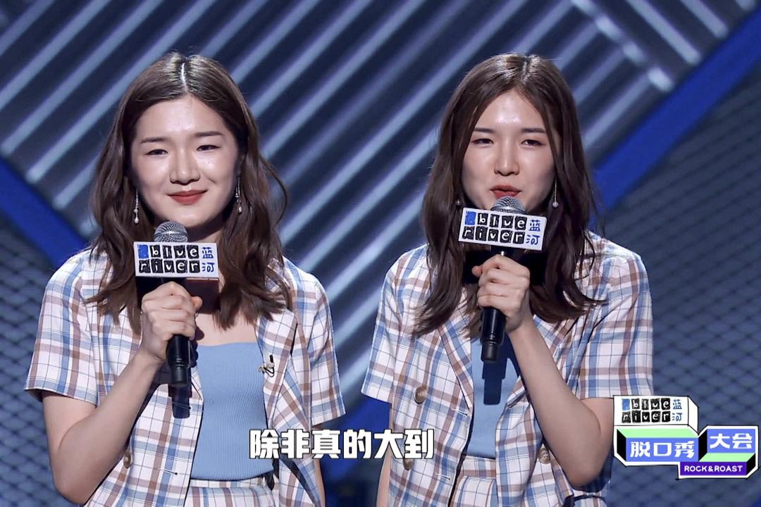 《脱口秀大會》選手雙胞胎顏怡顏悅。