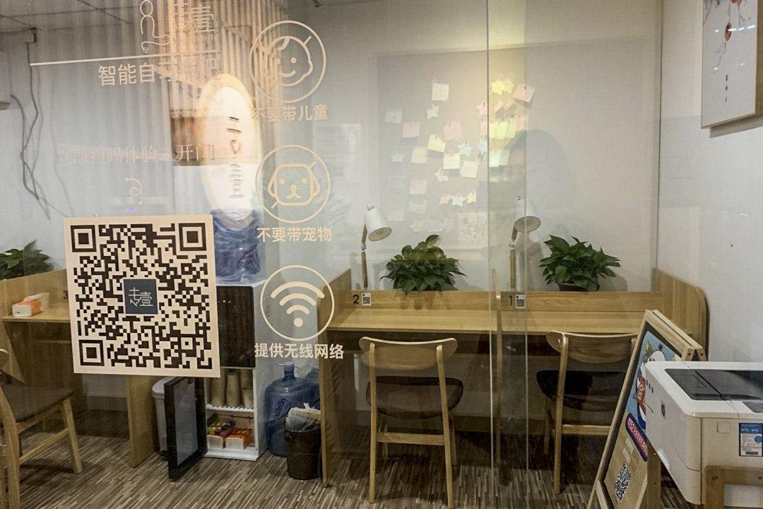 深圳無人化24小時智能自習室。