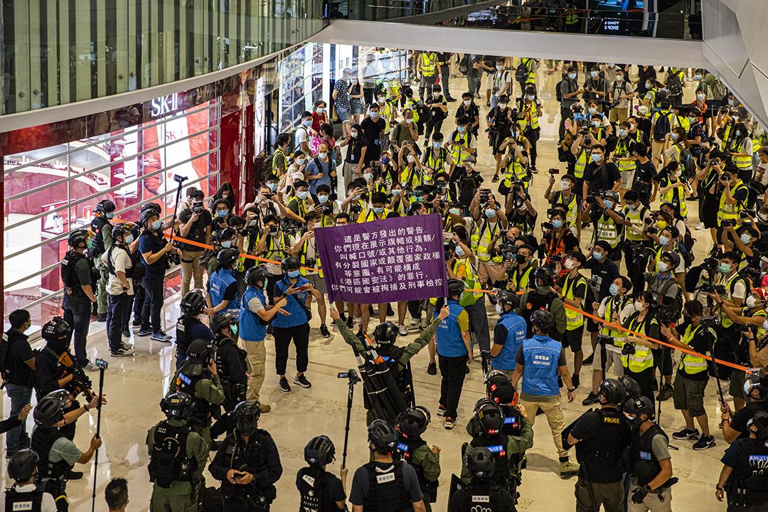 2020年7月21日元朗,警方在721一周年期間舉起紫旗,驅逐在商場內的示威者,大批媒體拍攝。