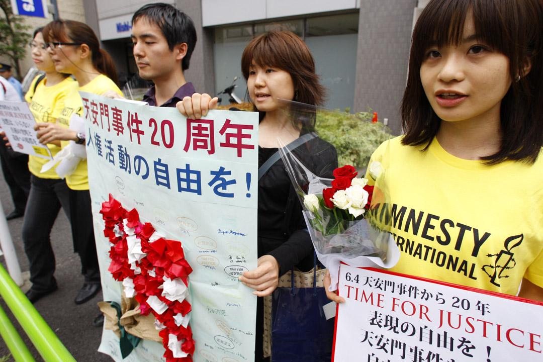 2009年6月3日,六四鎮壓20周年,日本國際特赦組織在東京中國大使館外抗議。