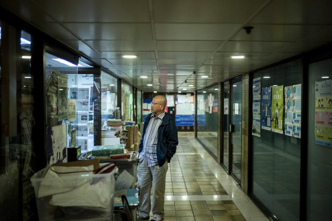 鄭明仁在北角一個屋苑商場開設二手書店「老總書房」。
