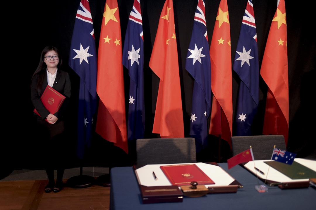 2015年6月17日,澳洲坎培拉舉行的一個中澳簽字儀式上。