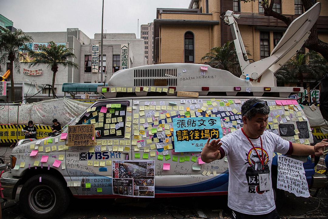 2014年3月24日台北,抗議者在立法院外集會期間,一架TVBS電視台的車被張貼標語。