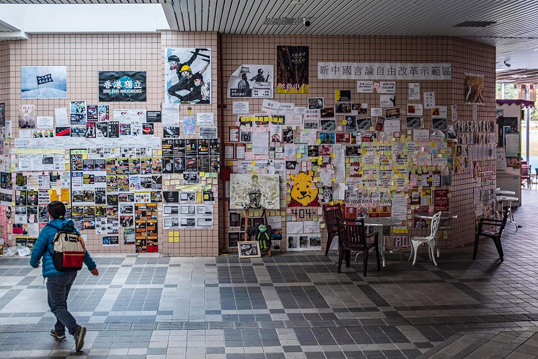 2020年2月15日台灣國立政治大學內的連儂牆。