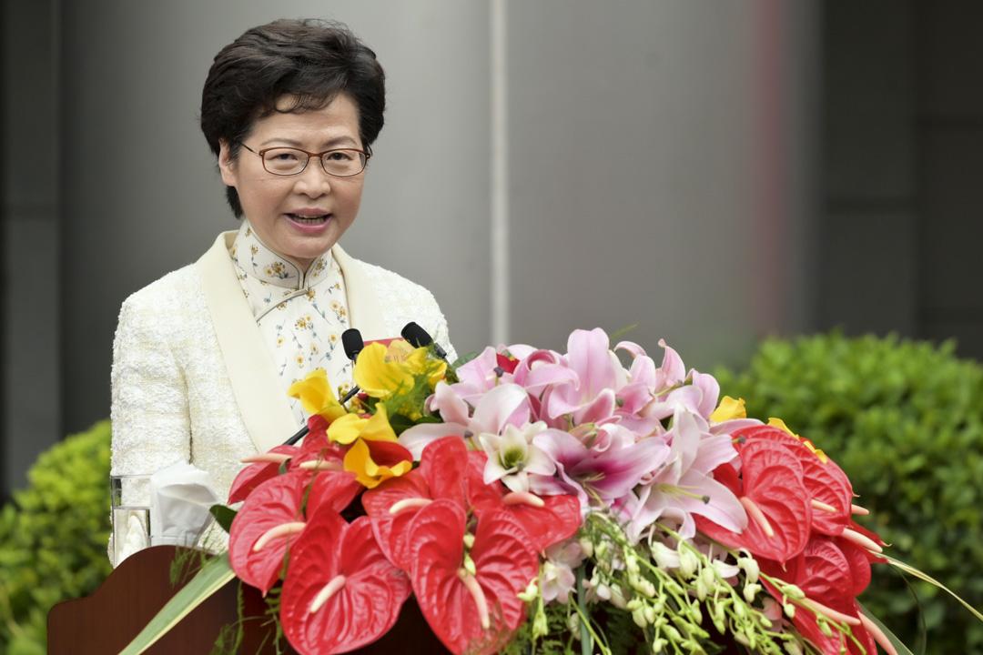 2020年7月8日,林鄭月娥在駐港國安公署揭牌儀式上致辭。