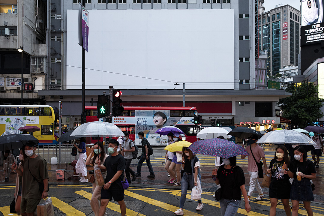 香港銅鑼灣。