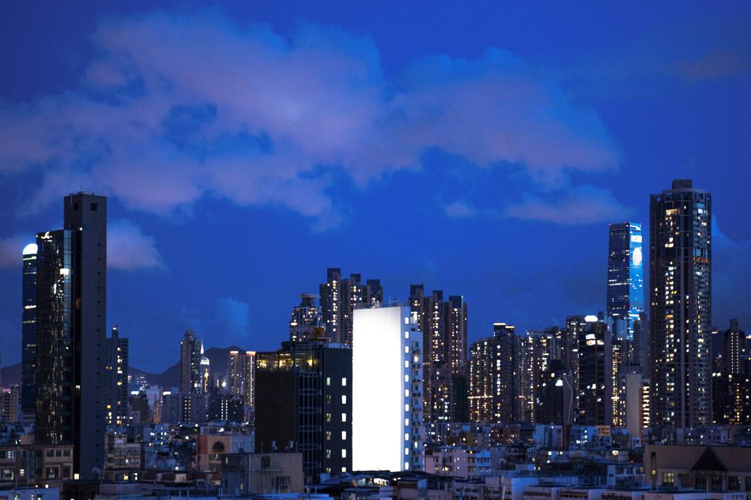 2020年7月26日,九龍區一個白色外牆。