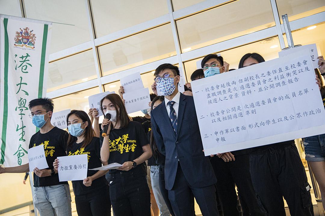 2020年10月27日,香港大學學生會抗議校委會任命新副校長。 攝:陳焯煇/端傳媒