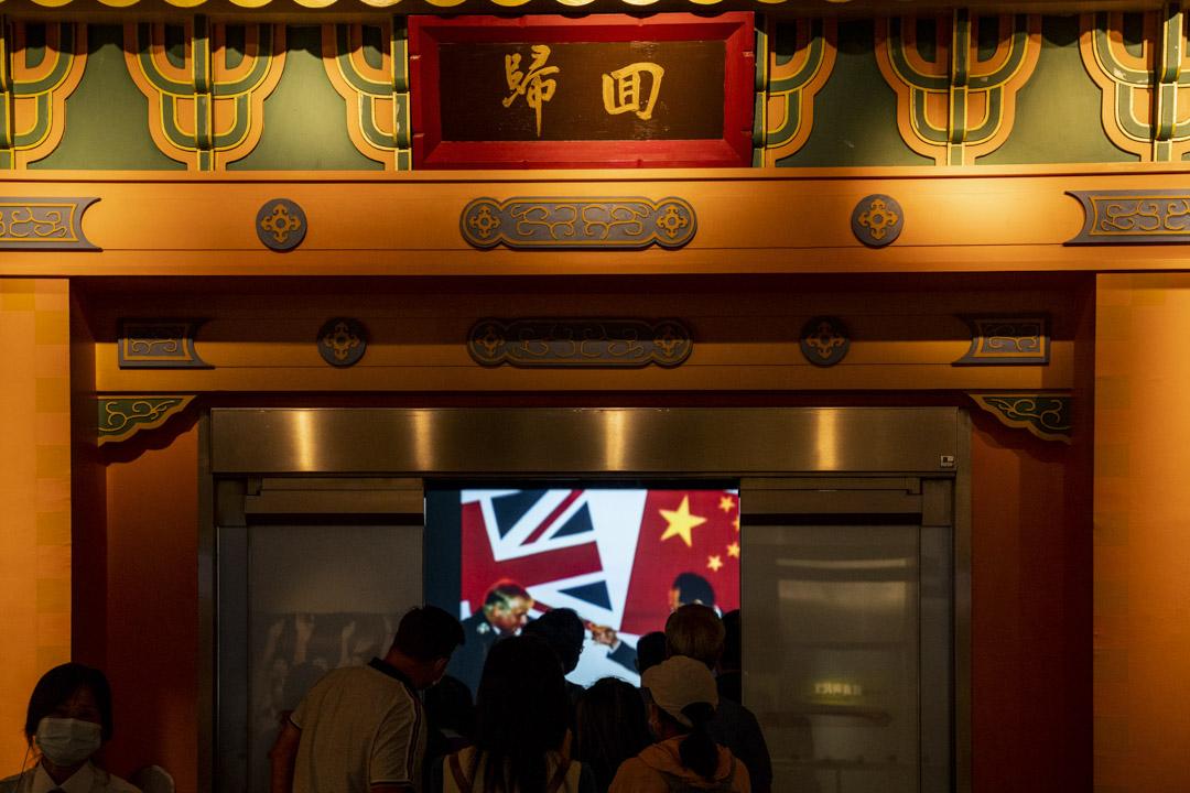 現代都市及香港回歸。 攝:林振東/端傳媒