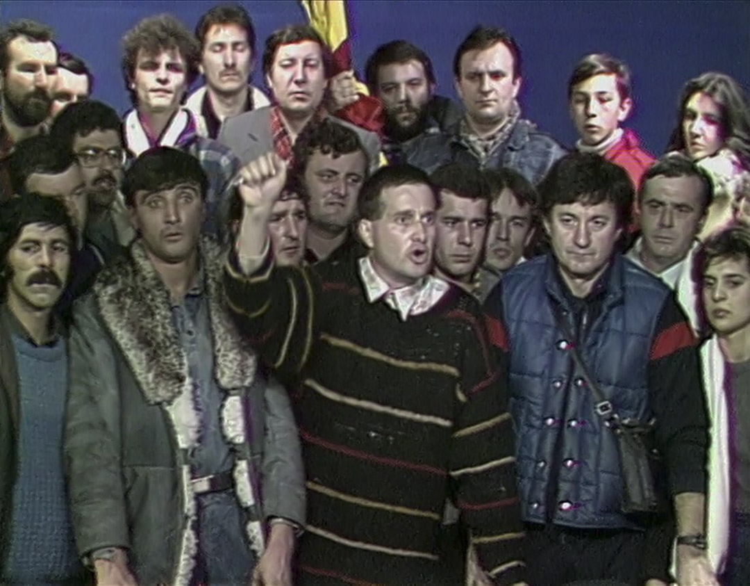1992年紀錄片《革命錄影紀事(Videograms of a Revolution)》。