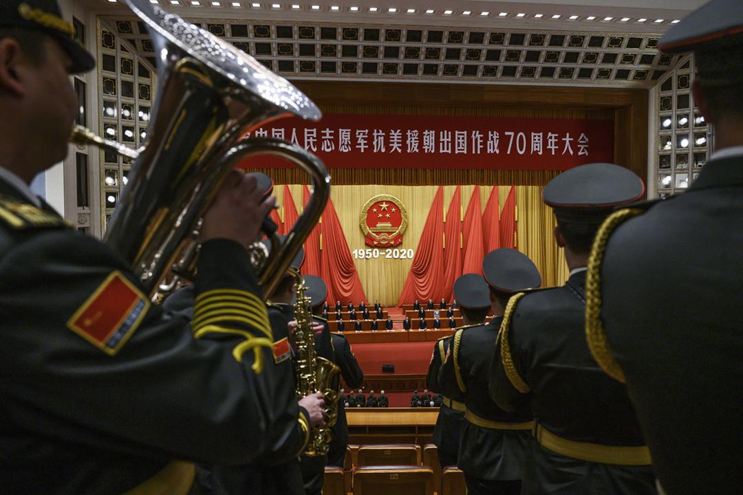 2020年10月23日,中國北京舉行「中國人民志願軍抗美援朝出國作戰70週年大會」。 攝:Kevin Frayer / Getty Images