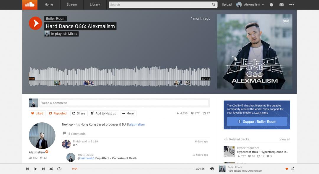Soundcloud 的介面簡潔清晰,兼且着重於留言、回應和追蹤等的社交功能。