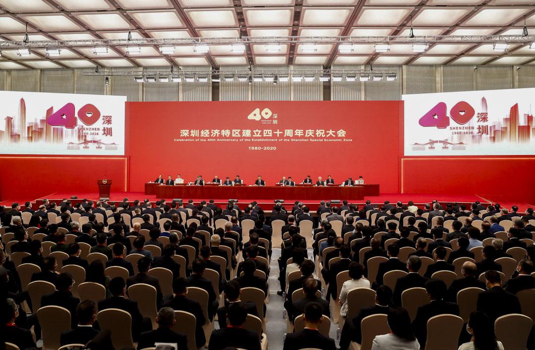 2020年10月14日,深圳經濟特區建立40週年慶祝大會。