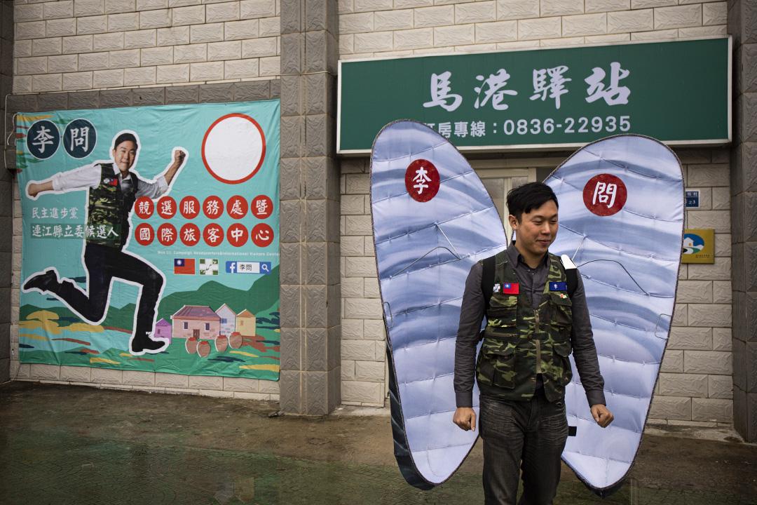 2019年11月30日,參選連江縣選舉區2020年立法委員選舉的李問在街頭拉票,他將自己打扮成淡菜。