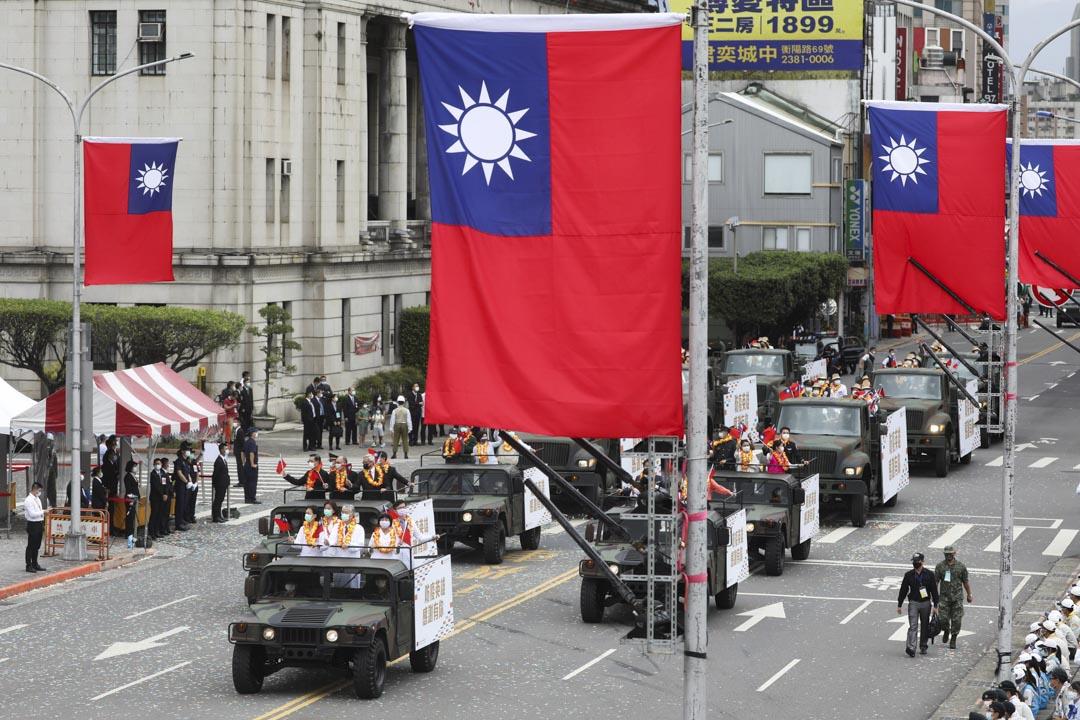 2020年10月10日,總統府前舉行的國慶慶典,因疫情關係令慶典規模縮小。