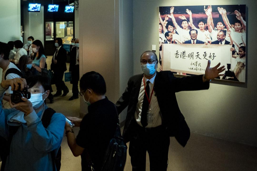 現代都市及香港回歸。