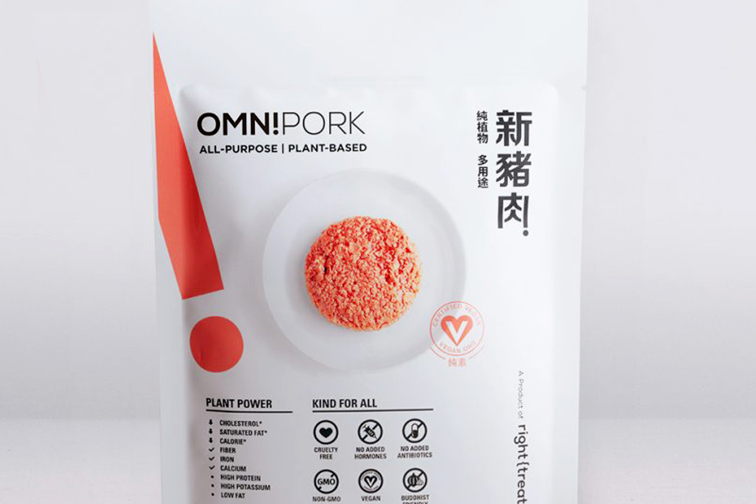 Omnipork新豬肉。 圖:Omnipork.co