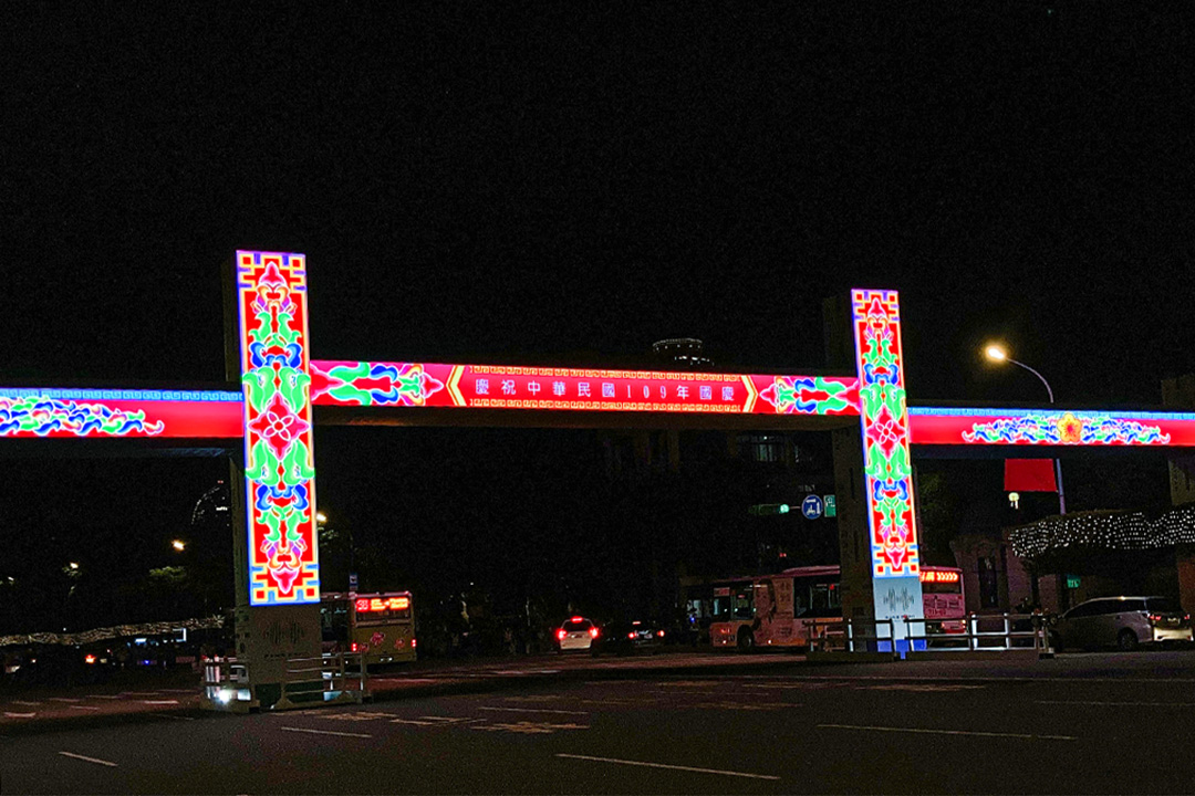 2020年10月10日,台北賓館外的雙十牌樓,在蔡英文上任之後也早已改成了 LED 顯示器,在夜空中兀自閃耀,不斷變換花色。