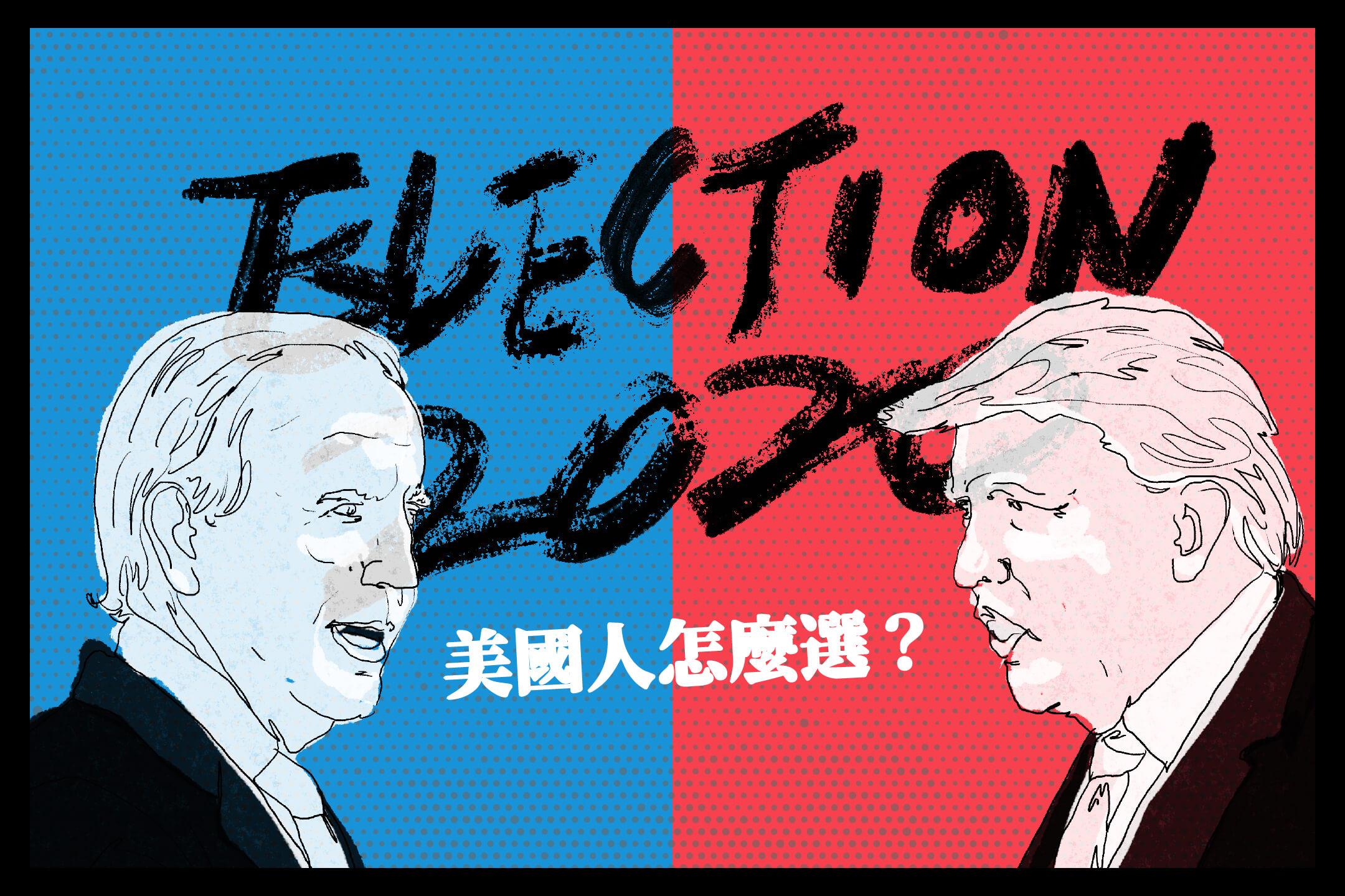 插畫:Tseng Lee