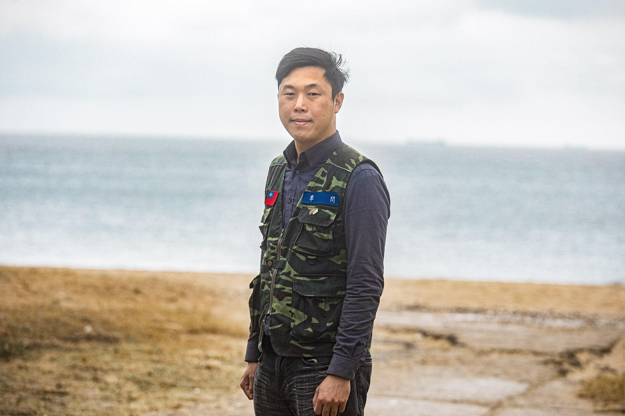 2019年11月30日,李問在台灣連江縣的海邊。