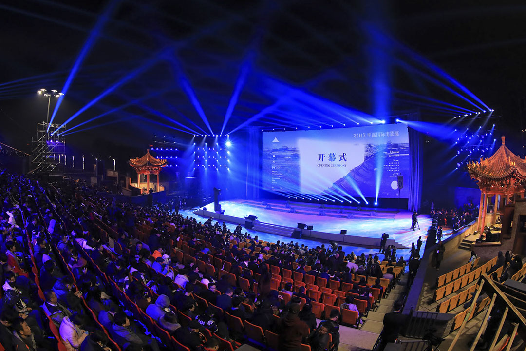 2017年,第一屆平遙國際電影展開幕。