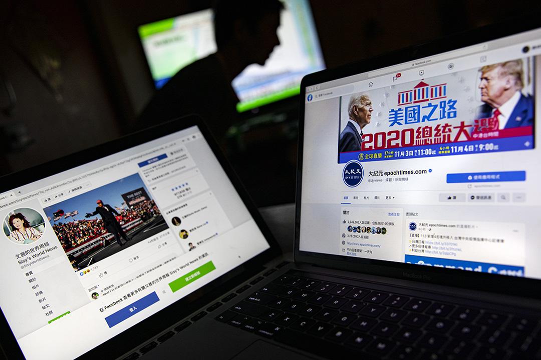 電腦屏幕上顯示文茜的世界周報和大紀元的臉書。 攝:陳焯煇/端傳媒