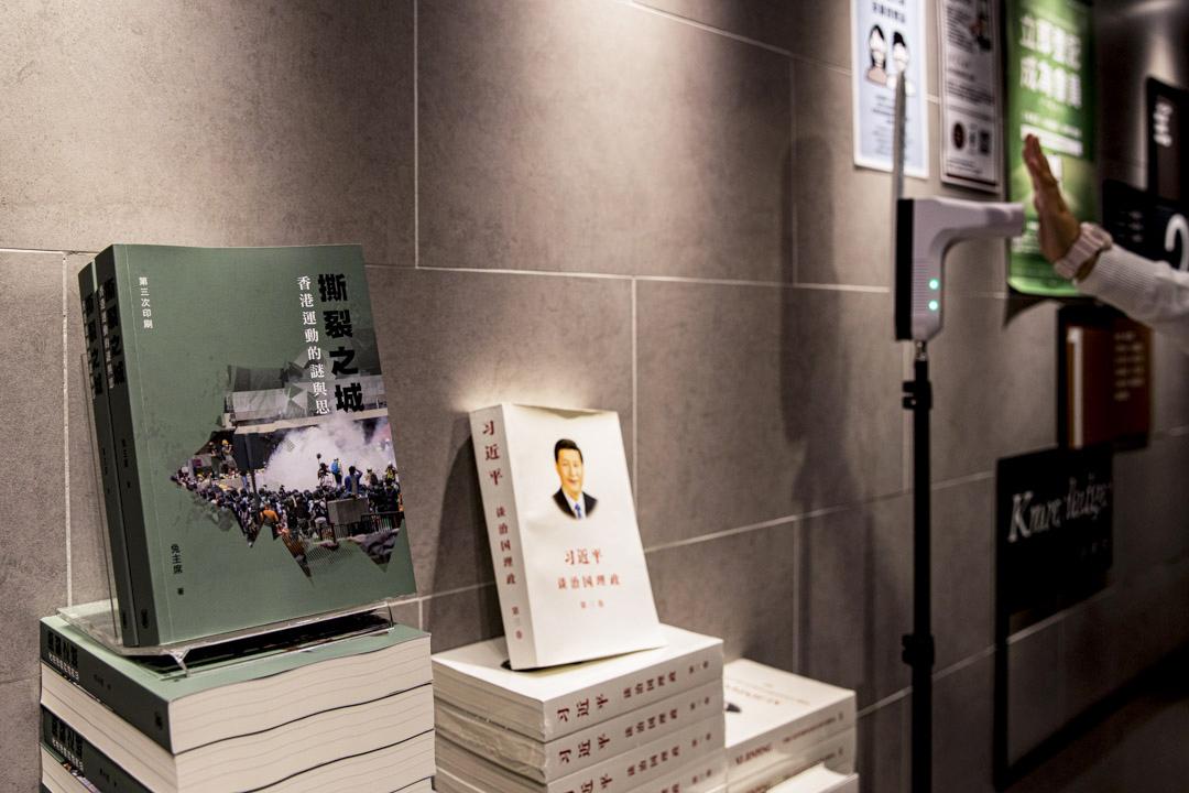 香港的書店內放著兔主席的書。
