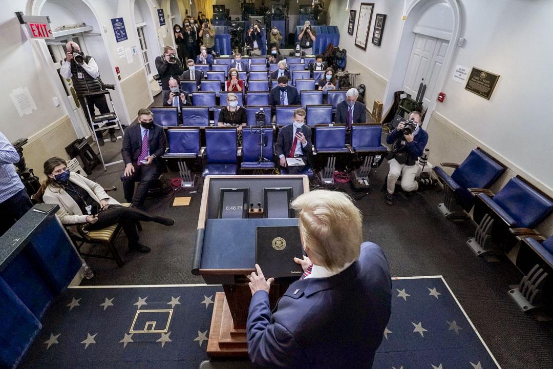 2020年11月5日,總統特朗普在華盛頓白宮發表講話。