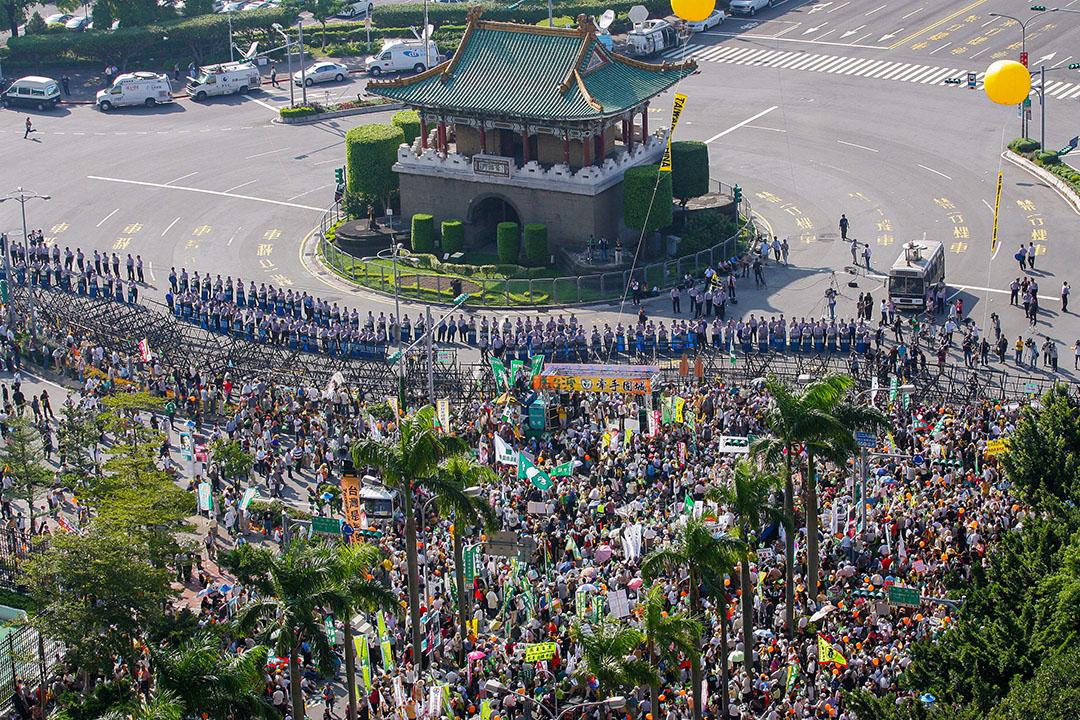 2008年11月6日台北,示威者集會抗議中國海峽兩岸關係協會會長陳雲林來台。