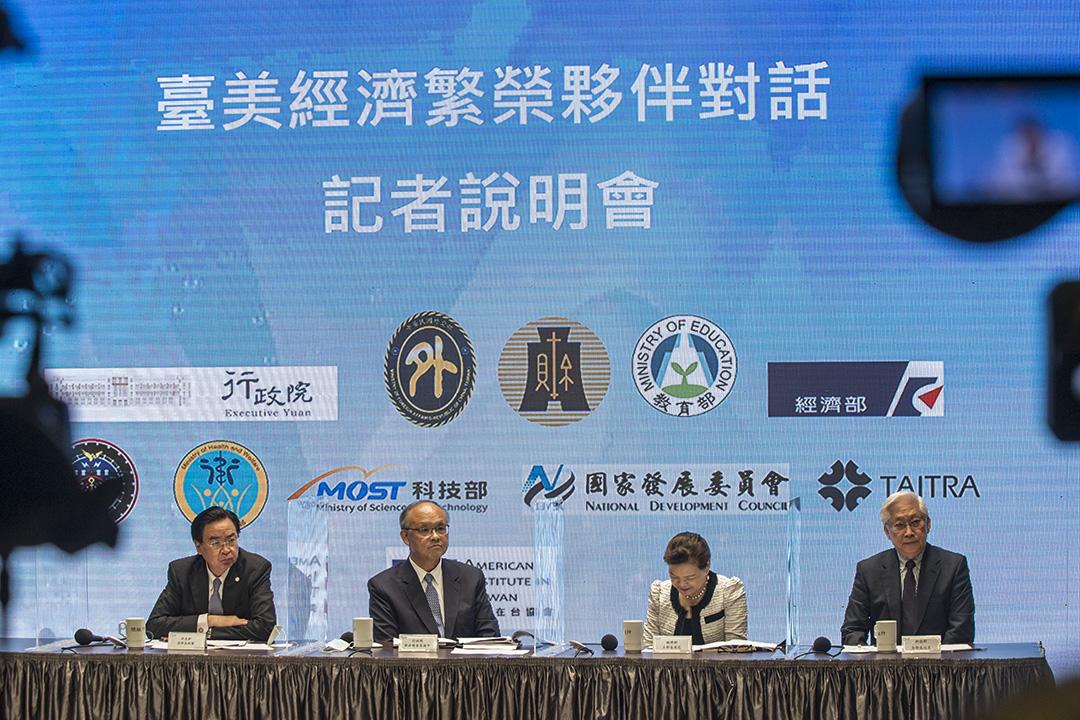 2020年11月21日台北,「台美經濟繁榮夥伴對話」記者會。