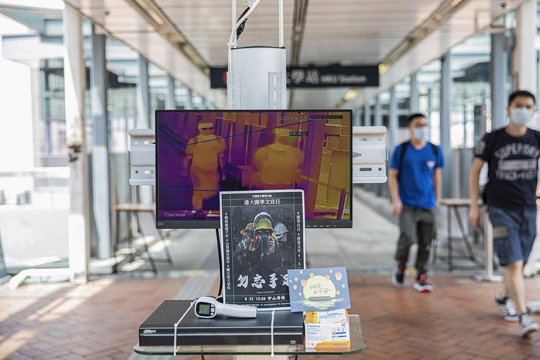 2020年9月22日,示威的同學放下文宣於香港大學入口處,學生進出大學需出示學生證才能通過保安進入校園。