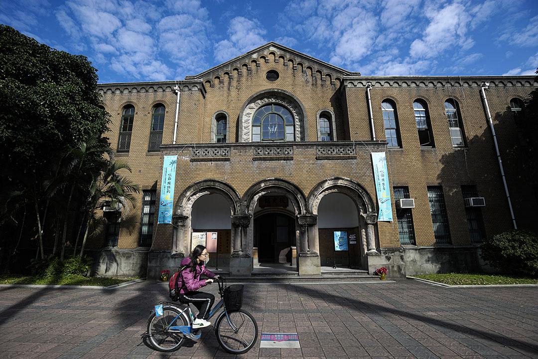 國立臺灣大學的校園。