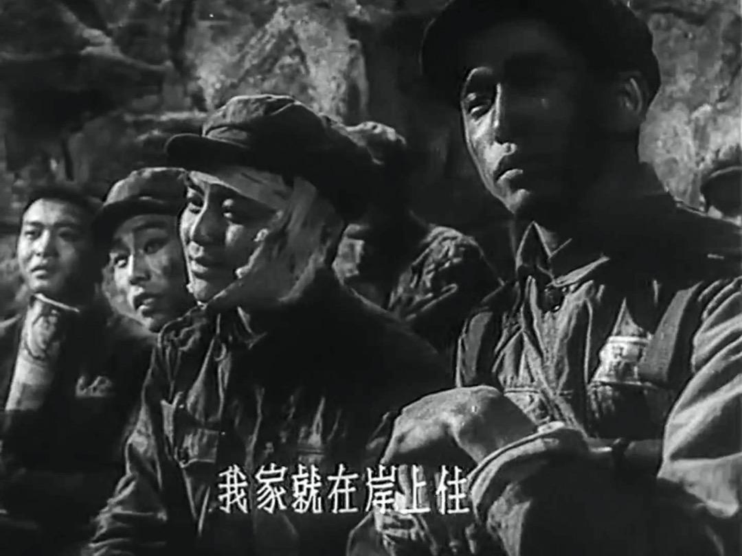 電影《上甘嶺》插曲《我的祖國》。