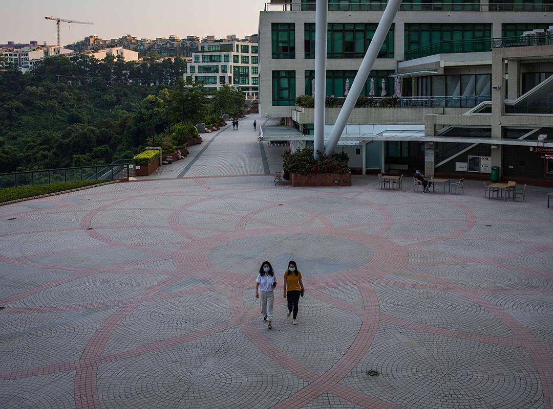 香港教育大學。