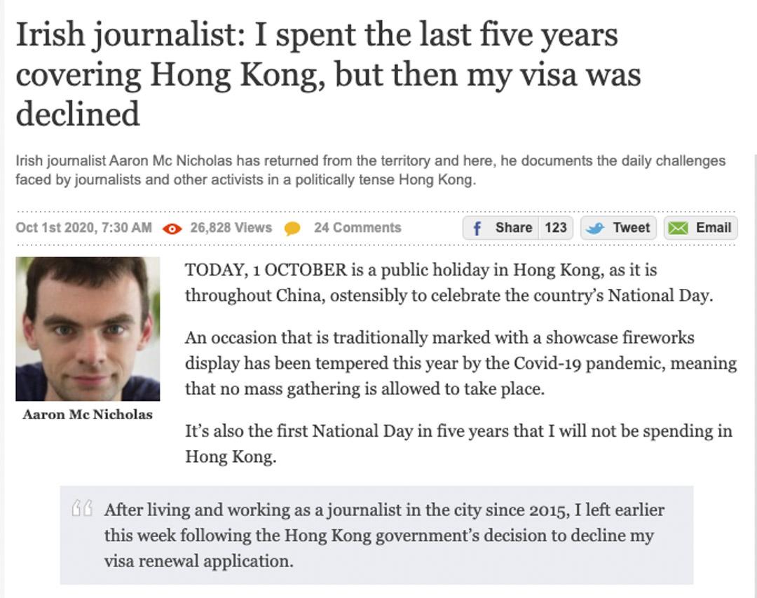 麥固崙在愛爾蘭媒體撰寫文章,提及香港警察搜查壹傳媒大樓,並修訂記者定義等等限制傳媒的作法。