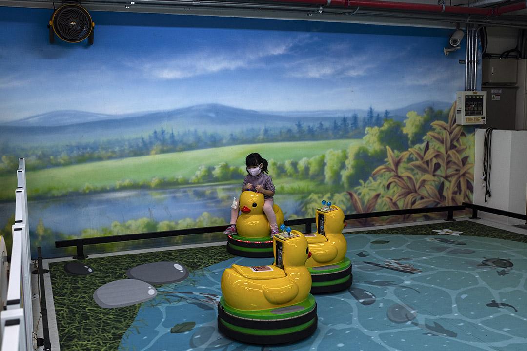 台灣新北市的兒童遊戲場。