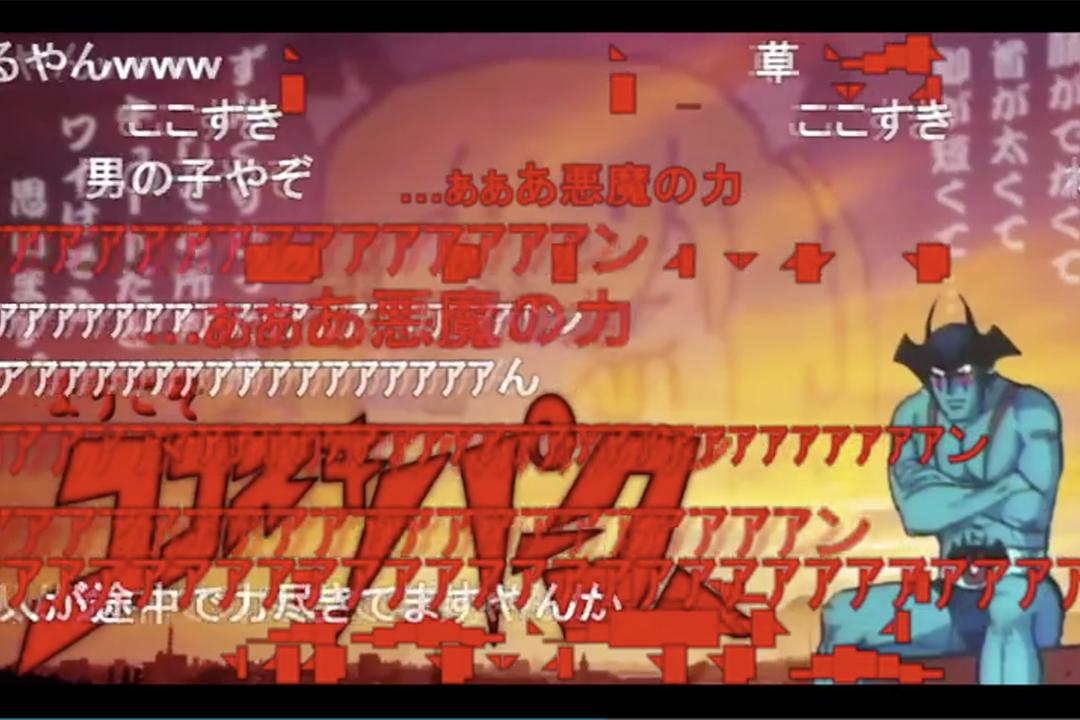 經典動畫片《惡魔人》的主題歌影片。
