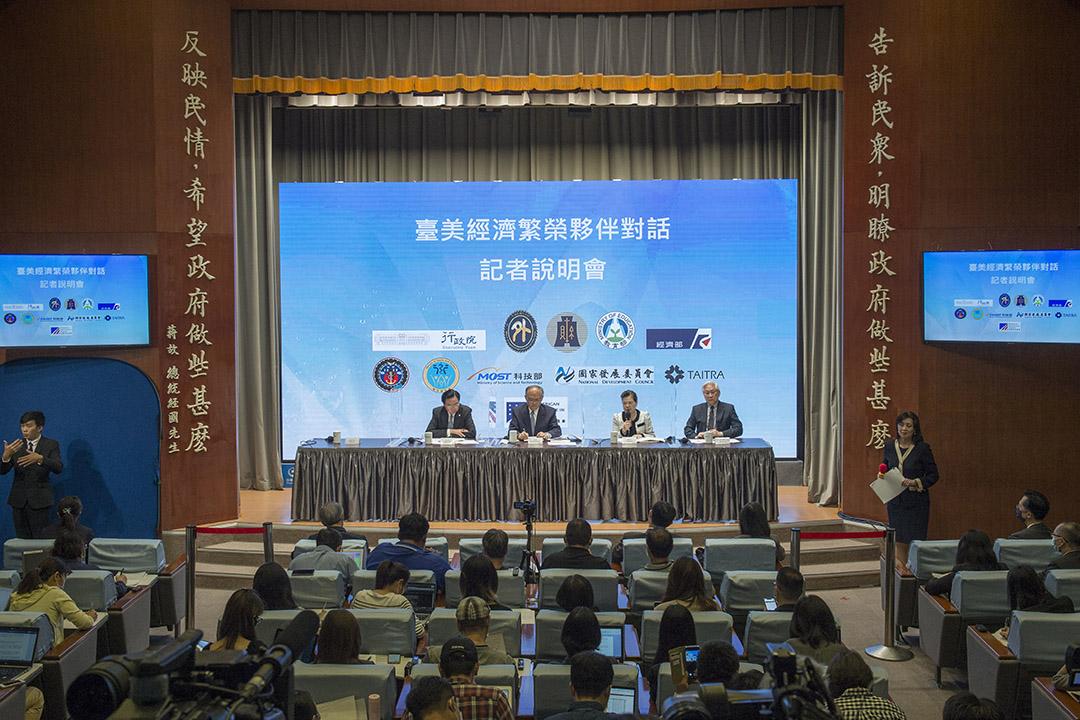 2020年11月21日台北,「台美經濟繁榮夥伴對話」記者會。 攝:林彥廷/端傳媒