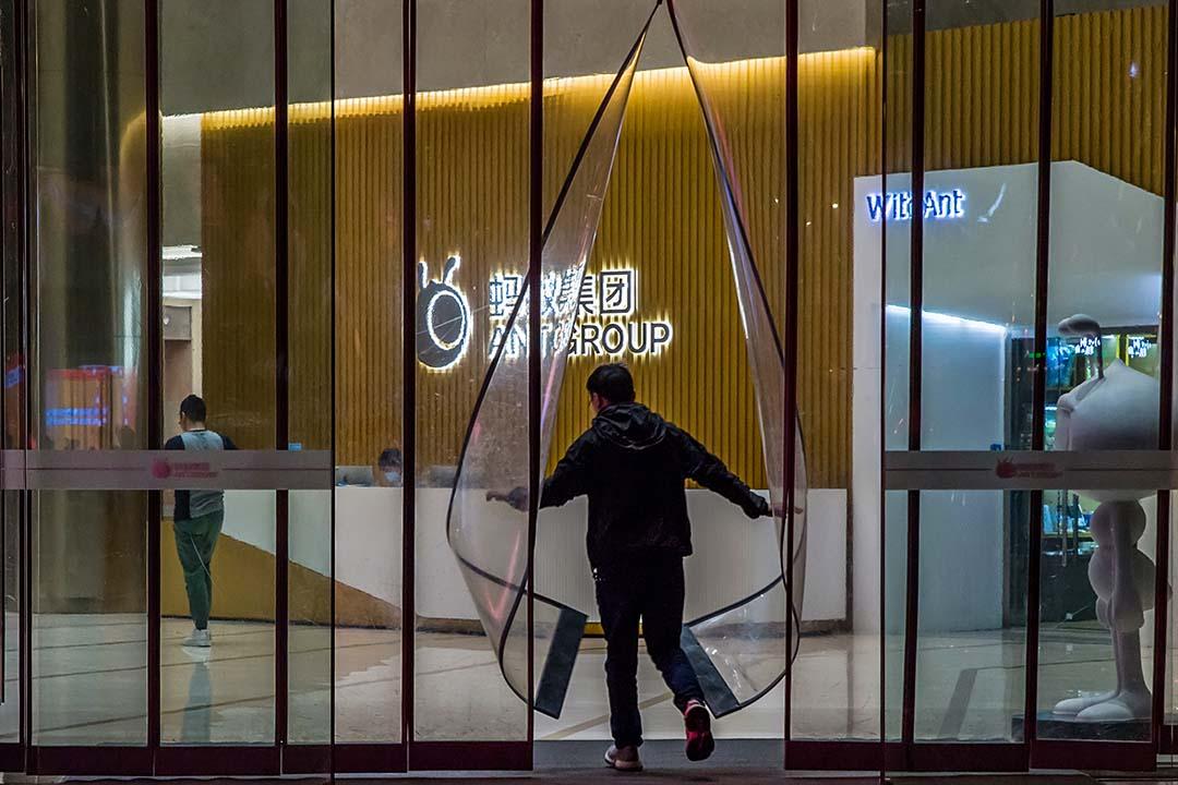 2020年10月27日杭州,螞蟻集團的總部。