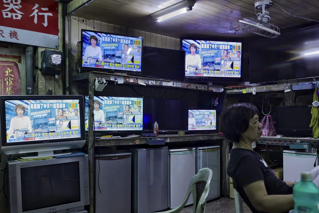 2020年11月18日,台北的電器行內播放着中天的電視節目。 攝:張國耀 / 端傳媒
