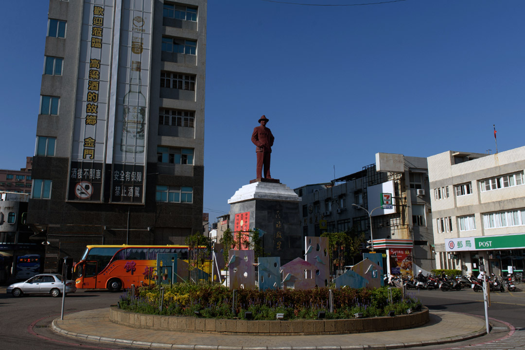 金門市中心的蔣介石像。