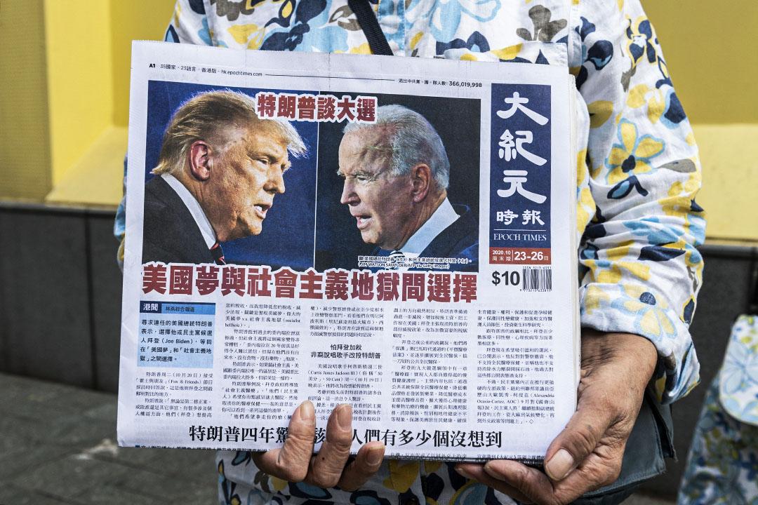 2020年10月23日香港,一名婦女在街頭分發《大紀元》,報紙刊登了唐納德·J·特朗普和喬·拜登之間的美國大選辯論。