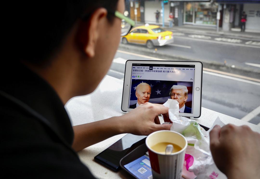 2020年11月4日,台灣有市民在關注美國總統大選的結果。
