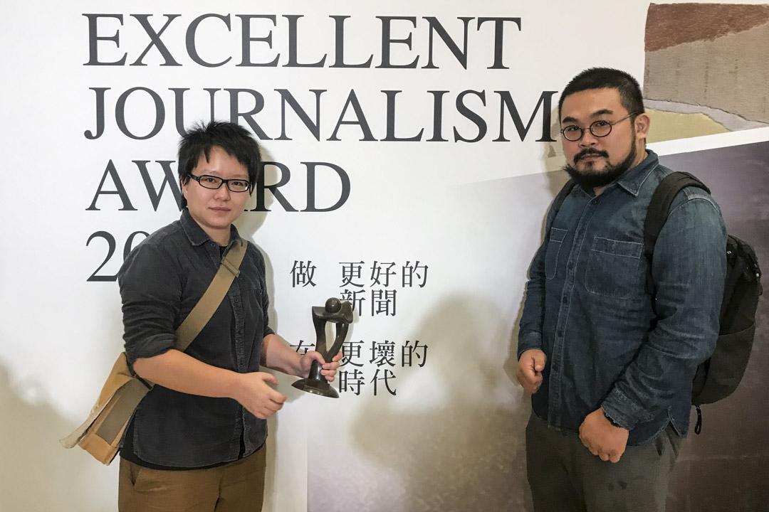 端傳媒榮獲台灣「卓越新聞獎」新聞敘事創新獎,由台灣新聞主編何欣潔、首席設計師曾立宇代表出席領獎。