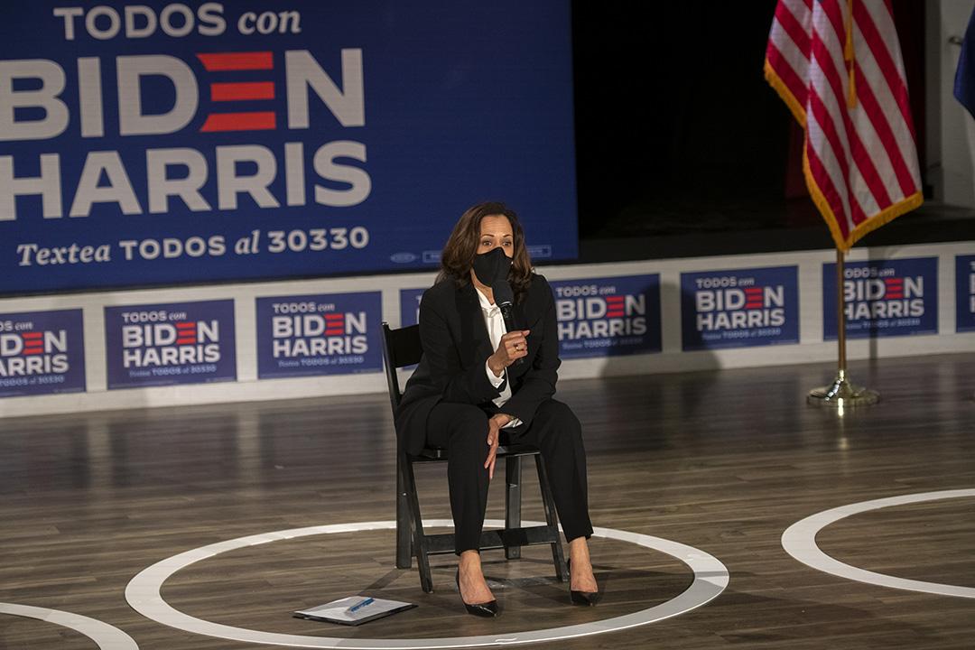 2020年9月17日賓夕法尼亞州費城,民主黨美國副總統候選人賀錦麗於費城參加拉美裔圓桌會議。