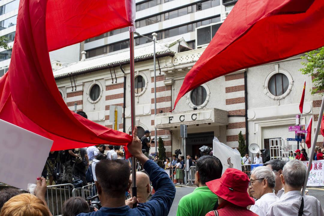 2018年8月14日,香港外國記者會邀請提倡港獨的香港民族黨召集人陳浩天出席演講,門外有不少親中團體抗議。