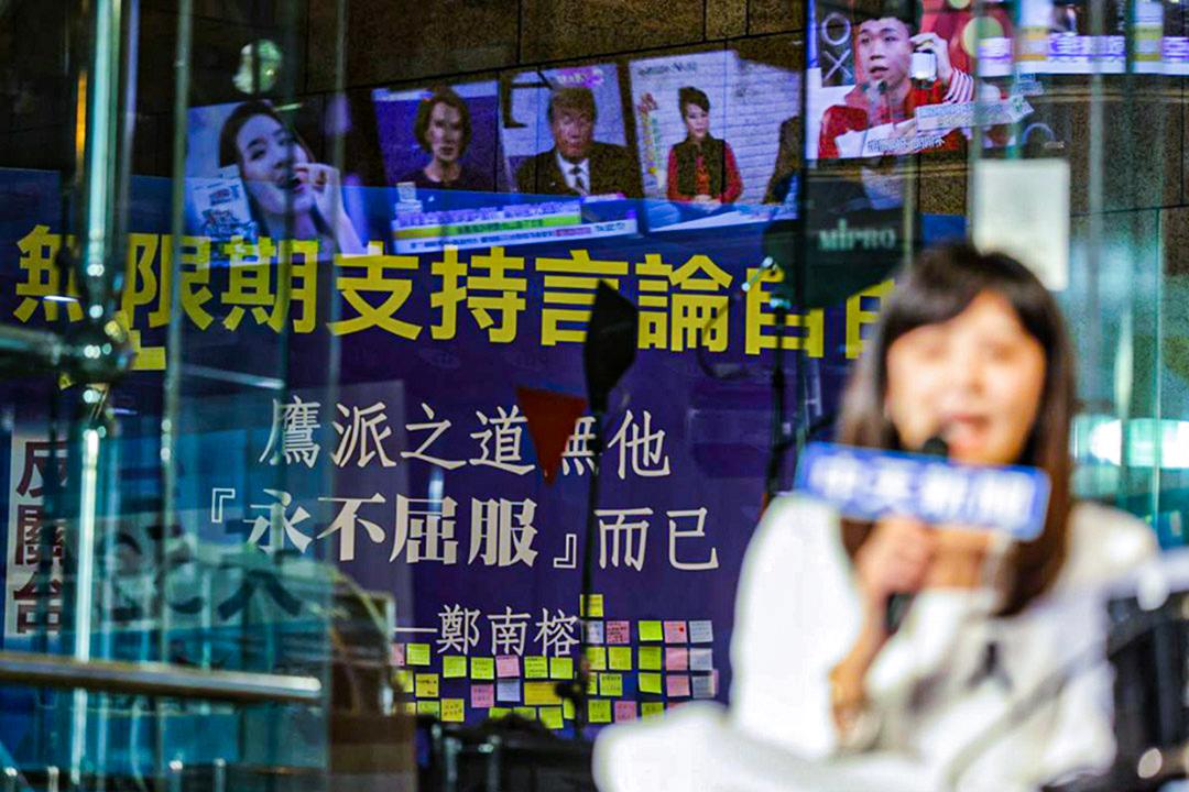 2020年12月10日台北,中天新聞台舉行倒數直播活動。